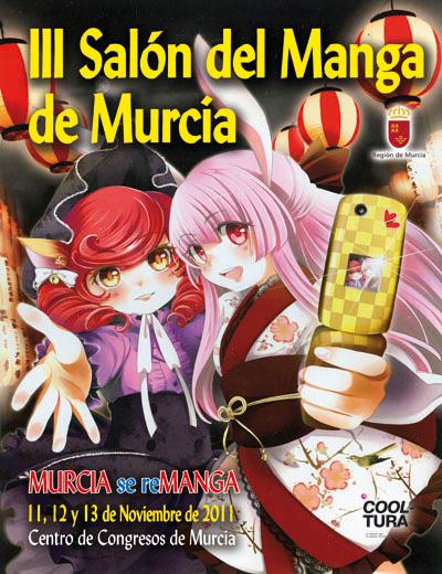 Murcia se reManga